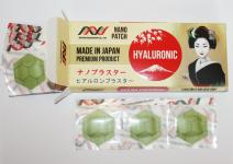Нано пластырь с гиалуроновой кислотой